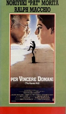 The Karate Kid - Italian VHS movie cover (xs thumbnail)