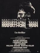 Marathon Man - French Movie Poster (xs thumbnail)