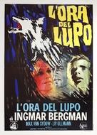 Vargtimmen - Italian Movie Poster (xs thumbnail)