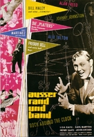 Rock Around the Clock - German Movie Poster (xs thumbnail)