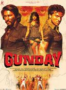 Gunday - Indian Movie Poster (xs thumbnail)