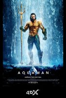 Aquaman - Polish Movie Poster (xs thumbnail)
