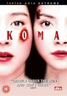 Koma - poster (xs thumbnail)