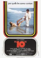 10 - Italian Movie Poster (xs thumbnail)
