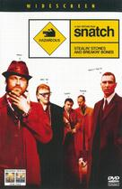 Snatch - British Movie Cover (xs thumbnail)