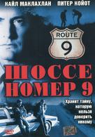 Route 9 - Russian DVD movie cover (xs thumbnail)
