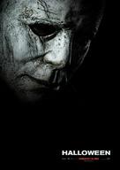 Halloween - German Movie Poster (xs thumbnail)