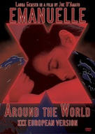 Emanuelle - perché violenza alle donne? - Movie Cover (xs thumbnail)
