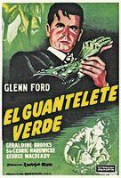 The Green Glove - Spanish Movie Poster (xs thumbnail)