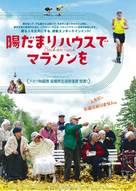 Sein letztes Rennen - German Movie Poster (xs thumbnail)