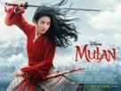 Mulan - French Movie Poster (xs thumbnail)