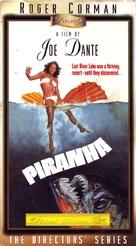 Piranha - VHS cover (xs thumbnail)