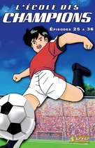 """Moero! Top Striker"" - French Movie Cover (xs thumbnail)"