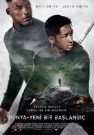 After Earth - Turkish Movie Poster (xs thumbnail)