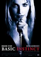 Basic Instinct 2 - French Movie Poster (xs thumbnail)