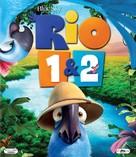 Rio - Brazilian Movie Cover (xs thumbnail)