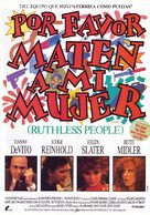Ruthless People - Spanish Movie Poster (xs thumbnail)