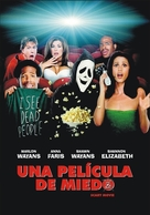Scary Movie - Argentinian Movie Poster (xs thumbnail)