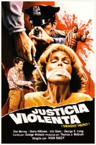 Deadly Hero - Spanish Movie Poster (xs thumbnail)