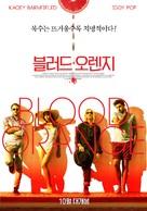 Blood Orange - South Korean Movie Poster (xs thumbnail)