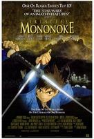 Mononoke-hime - Movie Poster (xs thumbnail)