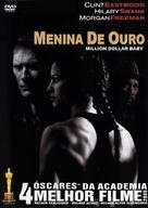 Million Dollar Baby - Brazilian DVD movie cover (xs thumbnail)