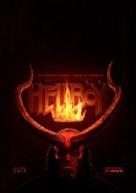 Hellboy - Spanish Movie Poster (xs thumbnail)