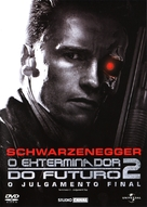 Terminator 2: Judgment Day - Brazilian Movie Cover (xs thumbnail)