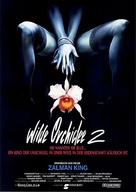 Wild Orchid II: Two Shades of Blue - German Movie Poster (xs thumbnail)