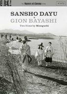 Sanshô dayû - British DVD cover (xs thumbnail)