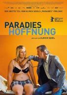 Paradies: Hoffnung - German Movie Poster (xs thumbnail)