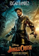 Jungle Cruise - Brazilian Movie Poster (xs thumbnail)