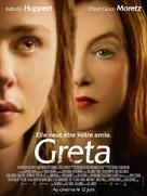 Greta - French Movie Poster (xs thumbnail)