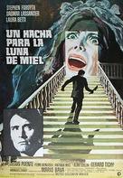 Rosso segno della follia, Il - Spanish Movie Poster (xs thumbnail)