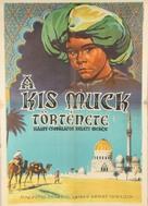 Die Geschichte vom kleinen Muck - Hungarian Movie Poster (xs thumbnail)
