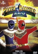 """""""Power Rangers Zeo"""" - French DVD movie cover (xs thumbnail)"""