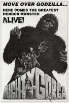 The Mighty Gorga - Movie Poster (xs thumbnail)