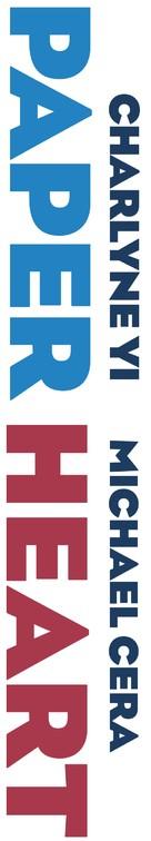 Paper Heart - Logo (xs thumbnail)