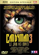 Candyman: Day of the Dead - French DVD cover (xs thumbnail)