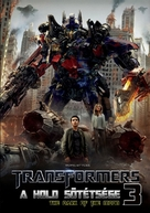 Transformers: Dark of the Moon - Hungarian Movie Poster (xs thumbnail)