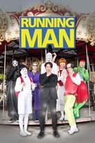 """Leonning maen"" - Movie Cover (xs thumbnail)"