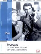 Suspicion - French DVD movie cover (xs thumbnail)