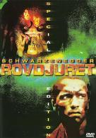 Predator - Swedish Movie Cover (xs thumbnail)
