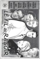 The Razor's Edge - French Movie Poster (xs thumbnail)