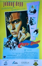 Cry-Baby - Belgian Movie Poster (xs thumbnail)