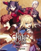 """""""Fate/Stay Night"""" - Japanese Blu-Ray movie cover (xs thumbnail)"""