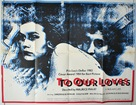 À nos amours - British Movie Poster (xs thumbnail)
