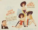 Les Girls - Movie Poster (xs thumbnail)