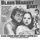 Black Market Baby - poster (xs thumbnail)