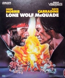Lone Wolf McQuade - Movie Cover (xs thumbnail)